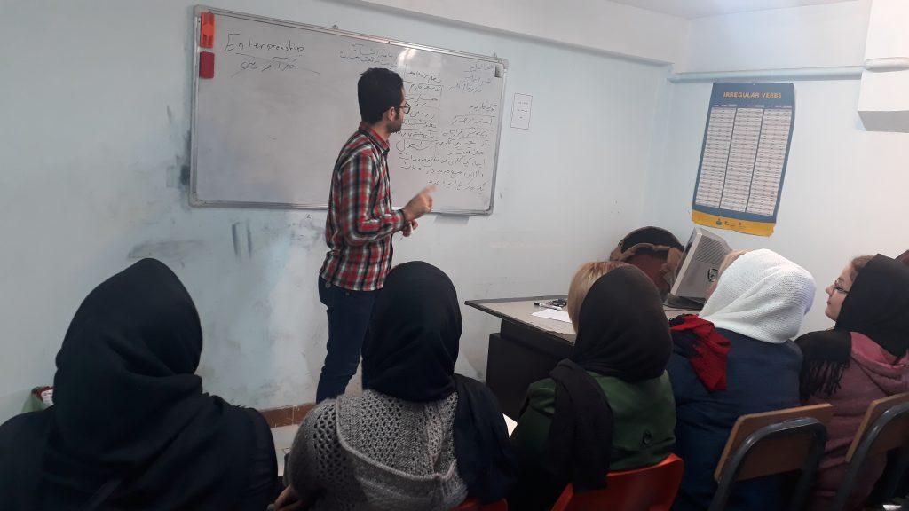 تدریس کارگاهی کارآفرینی